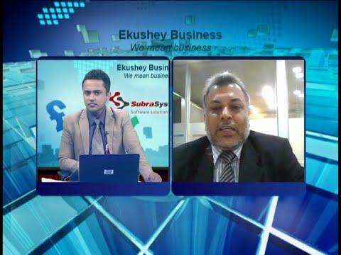 ETV Business || জাকির হোসেন-উপ-ব্যবস্থাপনা পরিচালক, উত্তরা ফাইন্যান্স অ্যান্ড ইনভেস্টমেন্টস লি.