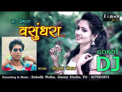 Download Vasundhara - New Gondi Song - 2019 | Pandurang Meshram LJimmy Studio HD Mp4 3GP Video and MP3