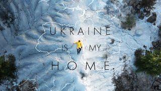 DOROSH   UKRAINE IS MY HOME | Мой дом   Украина