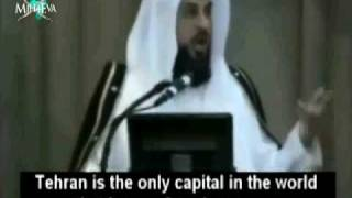Ths Shia in the Past and Present - Shaykh Mohammed Al-Arifi