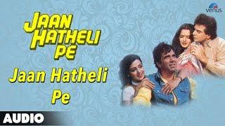 Jaan Hatheli Pe Full Audio Song   Rekha, Jeetendra