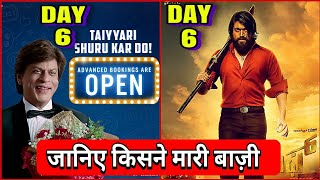Zero Box Office Collection Day 6 | KGF Box office Collection Day 6 | KGF VS Zero,Shahrukh khan,Yash