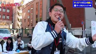 「先生の性格の良さがわかる!!o(^▽^)o 」大原学園九州 小倉校 ①模擬店本部 熱い!販売応援 明るい 渾身の笑顔 優しい山本先生