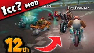Racing At 1 CC In Mario Kart Wii?!