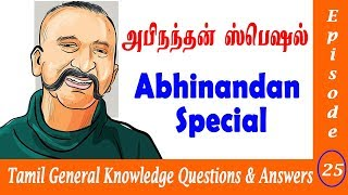 General Knowledge Quiz 25 Questions