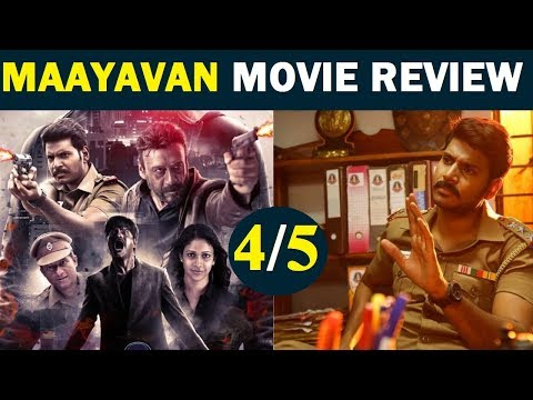Maayavan Movie Review | Tamil cinema Review | One of The Best Thriller Movie