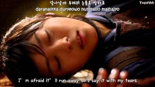 XIA (Junsu) - I Love You (사랑합니다) MV (Empress Ki OST)[ENGSUB + Romanization + Hangul]
