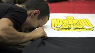 اللى بنى مصر - محمد نبيل