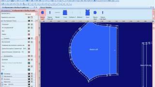 OptiTex интерфейс, инструменты, возможности  1