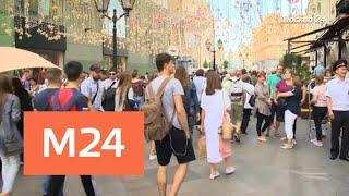 """""""Специальный репортаж"""": фантастическая выручка - Москва 24"""