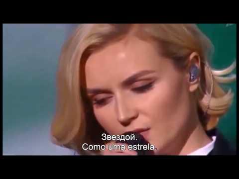 Полина Гагарина 'Кукушка' - Текст Песни. Legendado em Português do Brasil