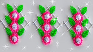 How To Make Wall Hanging Flowers For Home Decoration | Make Wall Hanging Origami Flowers