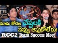 Samantha Nagarjuna Funny Conversation at Raju Gari Gadhi 2 Movie Success Meet