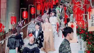 Dolce&Gabbana Alta Moda And Alta Sartoria, Peninsula Hotel, Beijing