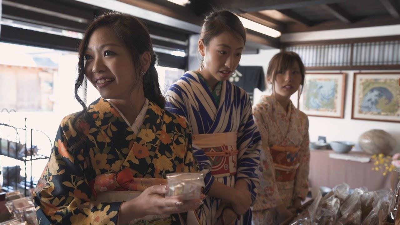 立川酱油店