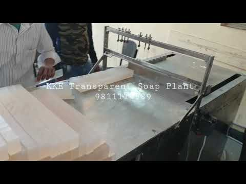 Hand Made Soap Making  Plant