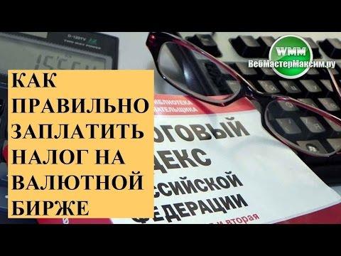Продажа домов г. крымск ведущими брокерами