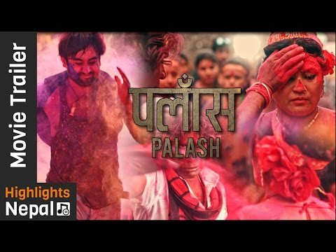 Nepali Movie Palash Trailer