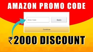 Amazon Promo Codes: How To Get Amazon Promo Codes | Amazon Promo Codes 2021