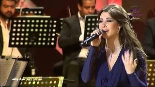 نانسي عجرم, هيام يونس - دق ابواب الناس - سوق واقف 2014