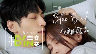 【陸劇】《半是蜜糖半是傷》原聲帶 OST