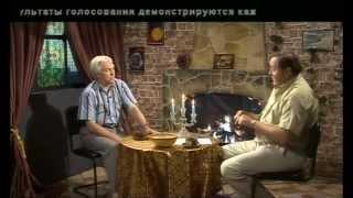 Существует ли жизнь после смерти (2007)