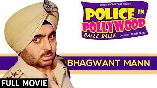 Punjab Police di Balle Balle - Binnu Dhillon   Punjabi Films 2017   Latest Punjabi Full Films