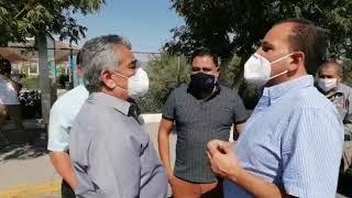 OMAR BAZAN FLORES