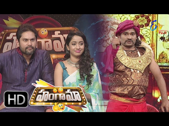 Hungama Comedy Show – 21st February 2017 – Episode 15 | ETV Plus