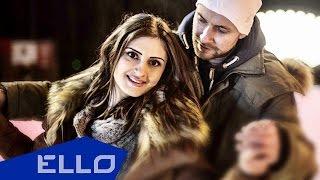 Сабина Нэльс - Холод / ELLO UP^ /