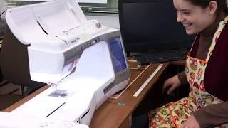 Дизайн машинной вышивки «Абстрактный рисунок»