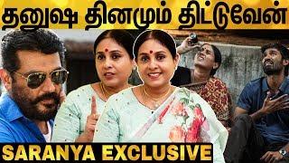 """AJITH செம கெத்துன்னு நினைச்சேன். ஆனா..!"" Saranya Ponvannan Reveals | Dhanush | SivaKarthikeyan"