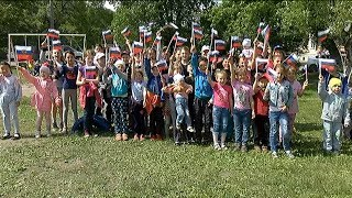 В Cеверном городке Уссурийска отметили День России