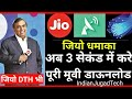 Video for iptv jio