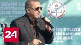 Турция готова принять меры в Ираке в случае необходимости
