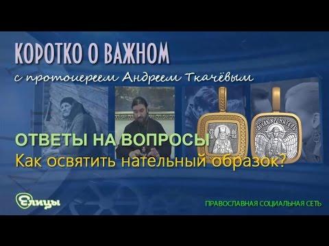 Вс о православной церкви