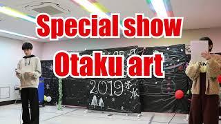 大原学園九州 小倉校  学園祭 Special show 「光で見せる」オタ芸