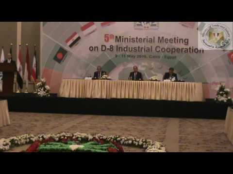 كلمة المهندس/ طارق قابيل خلال إفتتاح الاجتماع الخامس لوزراء صناعة مجموعة الدول الثماني الاسلامية