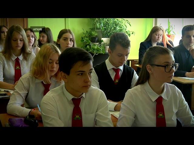 В Тверской области впервые реализуют проект «Школьный бюджет»