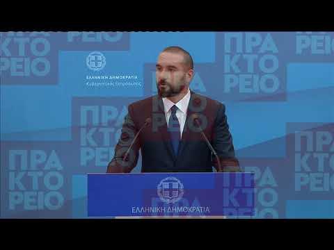 Δ. Τζανακόπουλος: Μνημείο ανευθυνότητας» η στάση του κ. Μητσοτάκη στο ονοματολογικό της ΠΓΔΜ
