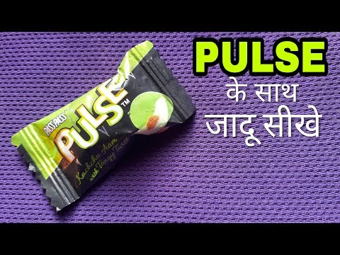 पल्स के साथ जादू सीखें | Magic Trick With Pulse Candy Revealed In Hindi | Birthday Special Mp3