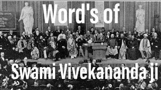 Voice of Swami Vivekananda Chicago speech going viral 11 th September1893