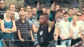 Змагання стронгменів у Львові