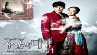 Hong Dae Kwang - You and I (너와 나) The Master's Sun OST Part.2