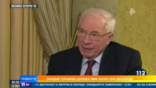 Мир обеспокоен исчезновением денег МВФ на Украине