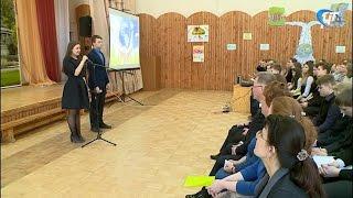 В гимназии «Исток» стартовал интеллектуальный конкурс-игра «Дебаты»