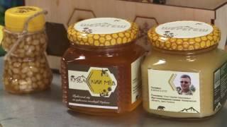 Музей пчёл и пчелоцентр в Кемерове