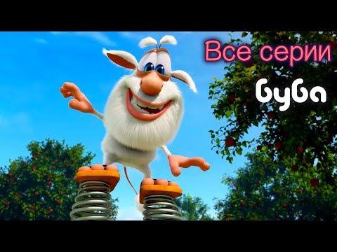 Буба и Полет - Все Серии ✨ Смешной Мультфильм 😀Kedoo Мультики для Детей видео