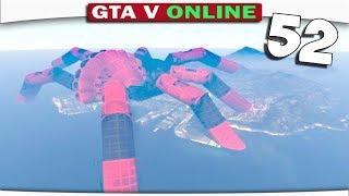 ч.52 ОГРОМНЫЙ ПАУК!! ЛАБИРИНТ!! МИНУС ГЛАЗА!! - Один день из жизни в GTA 5 Online