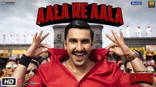 Aala Re Aala - Official Video Song